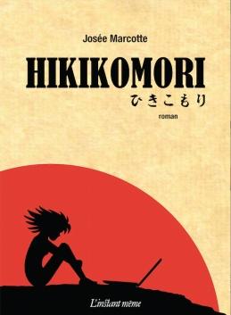 hikikomori_silq